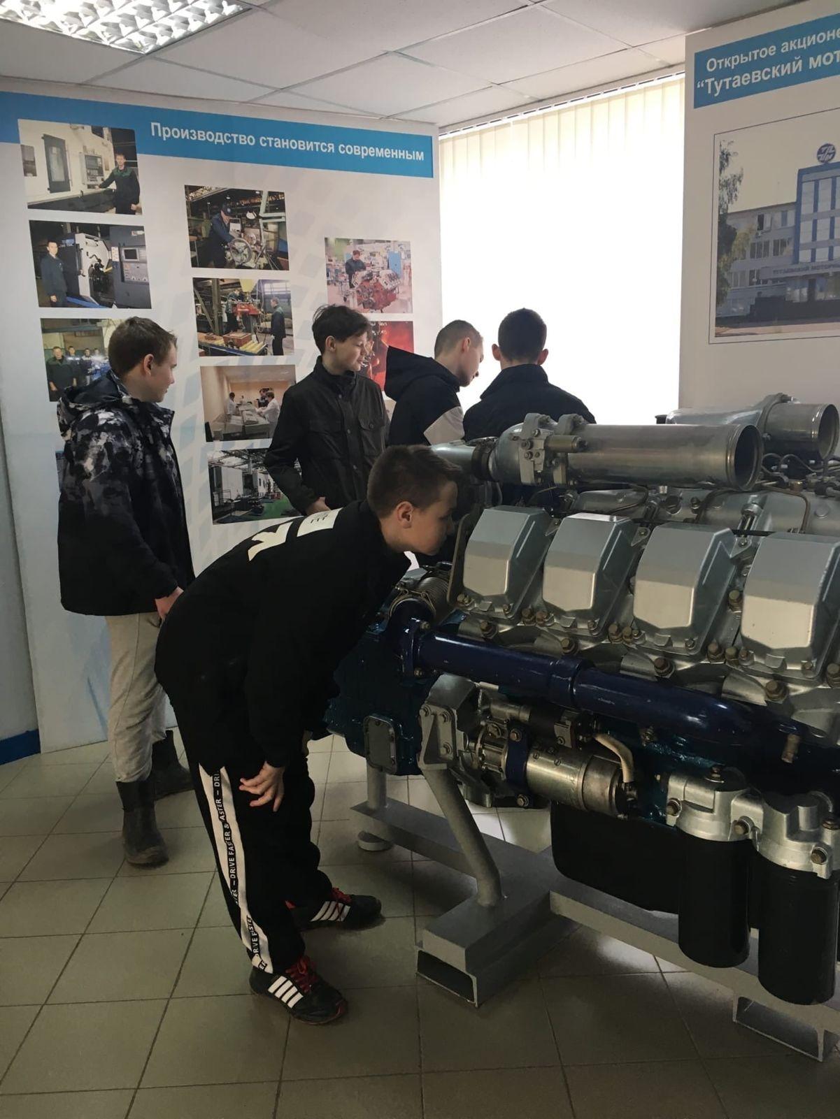 Ярославские предприятия проводят экскурсии для школьников и студентов