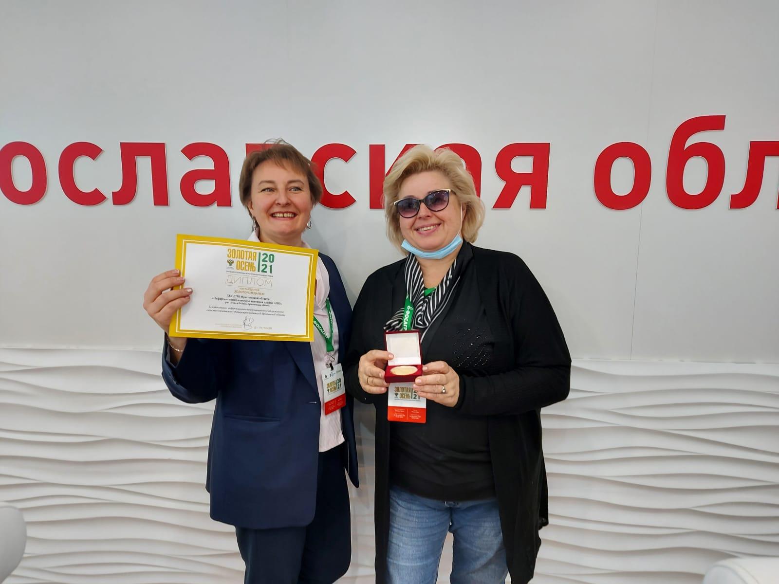 Дмитрий Миронов: качество ярославской продукции отмечено высшими наградами на Российской выставке «Золотая осень – 2021»