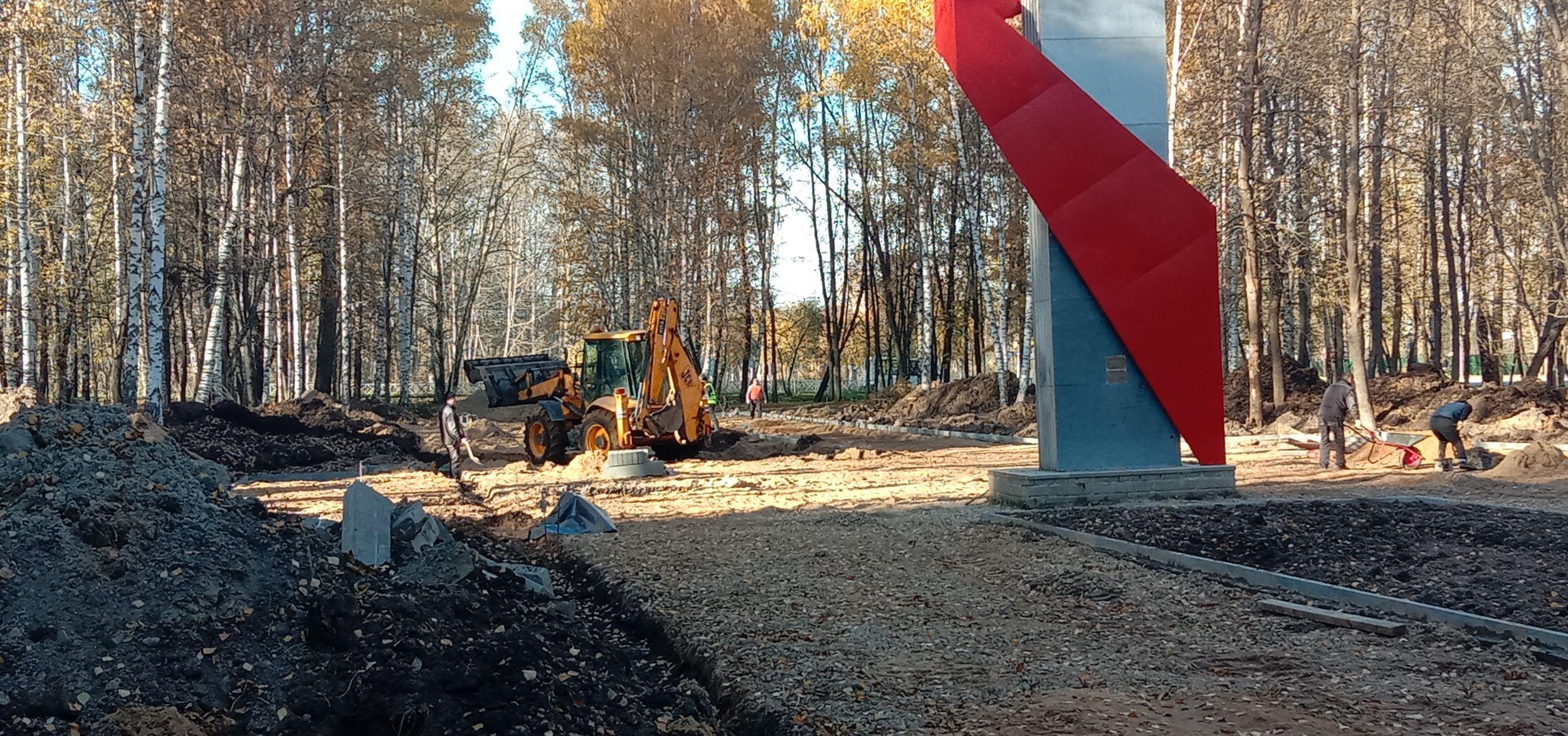 В Ярославле начали укладывать плитку в парке Победы на Липовой горе