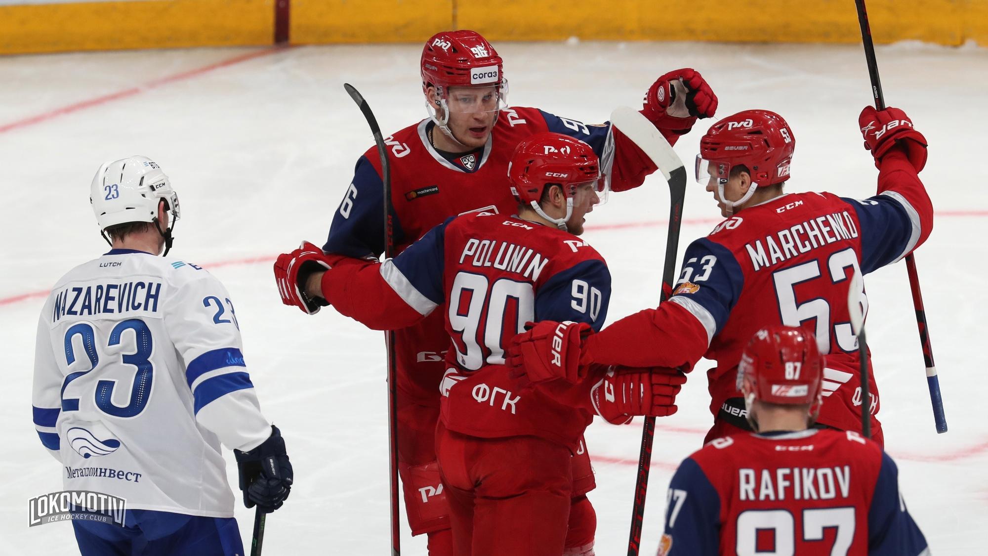«Локомотив» дома обыграл московское «Динамо»