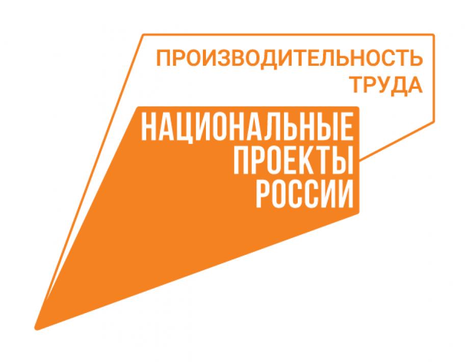 Сотрудники предприятий региона обучаются бережливому производству