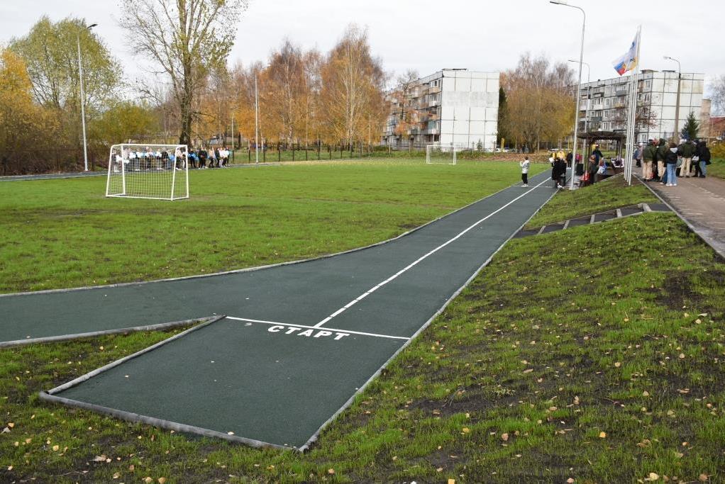 Новый пришкольный стадион открыли в Переславле-Залесском