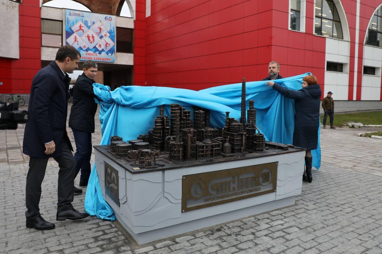 В Ярославле открыли памятную стелу в честь 60-летия нефтеперерабатывающего завода