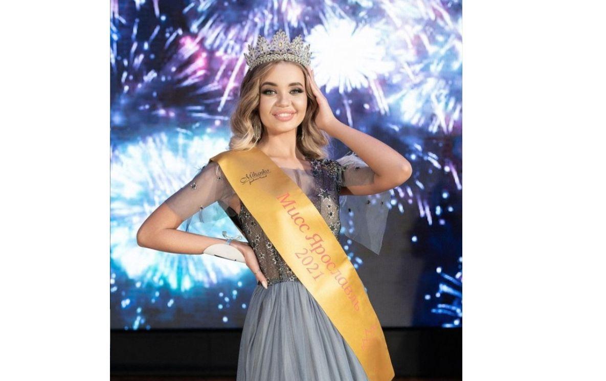 Студентка столичного вуза стала «Мисс Ярославль – 2021»: фото