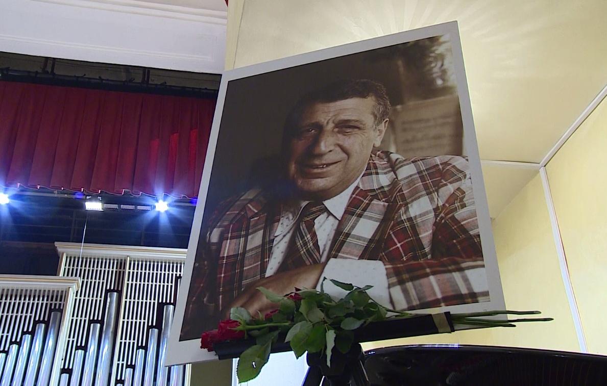 В Ярославской филармонии прошел концерт, посвященный 100-летию со дня рождения Арно Бабаджаняна