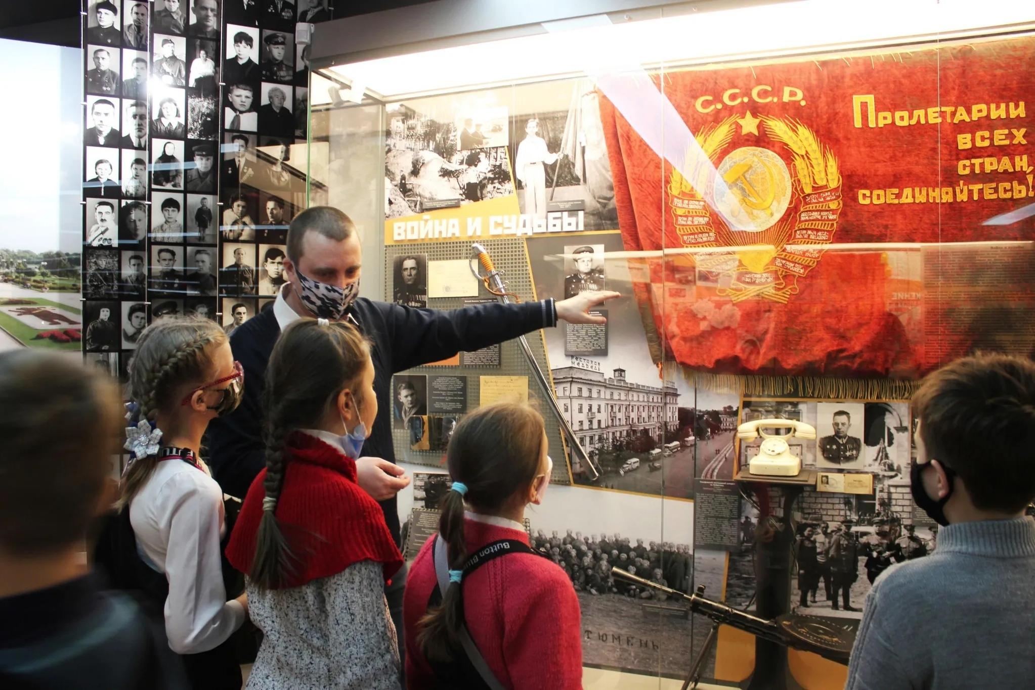 Хранители памяти. Ярославскому Музею боевой славы исполнилось 40 лет