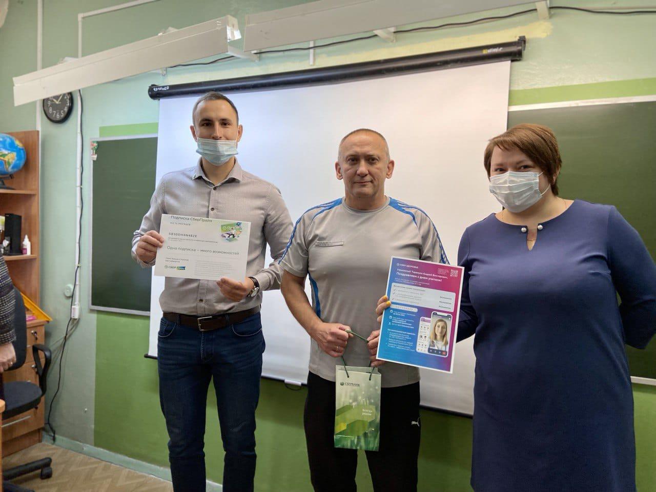 Восемь педагогов Ярославской области вошли в «Золотую тысячу» лучших учителей страны