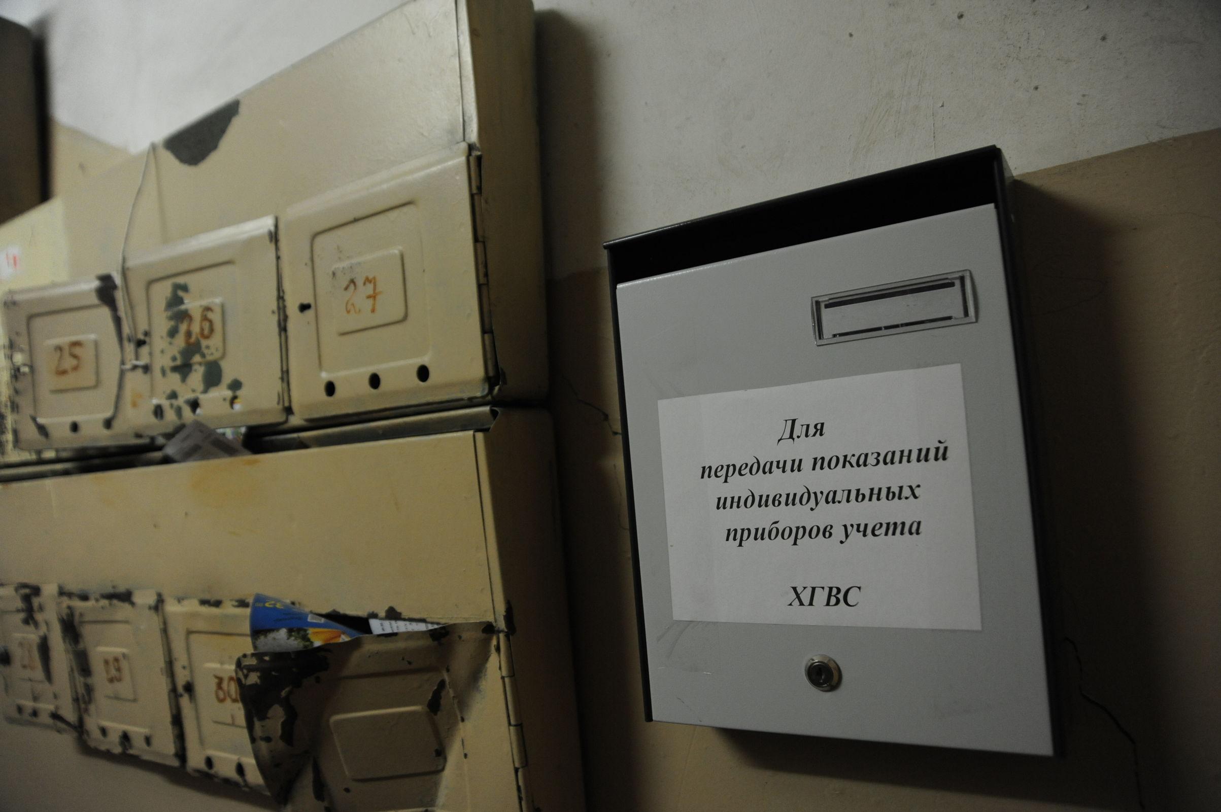 Жители Переславля смогут задать вопросы о работе управдомов