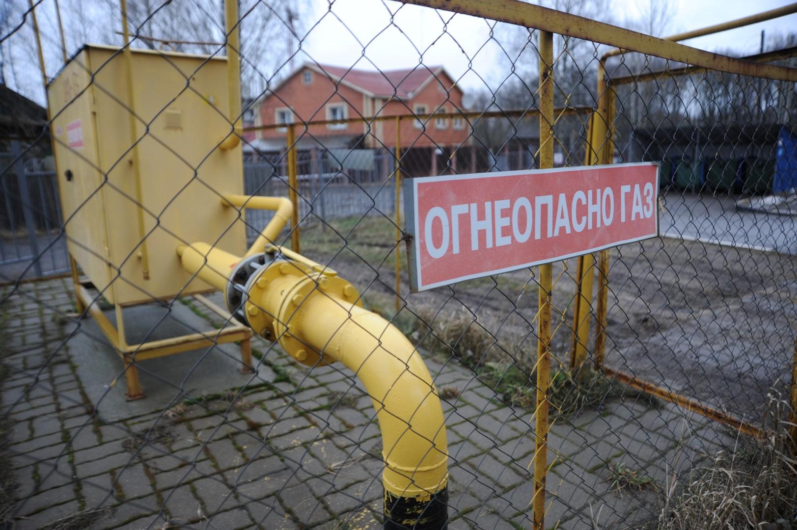 Правительство РФ поддержало инициативу «Единой России» компенсировать затраты на газификацию отдельным категориям граждан