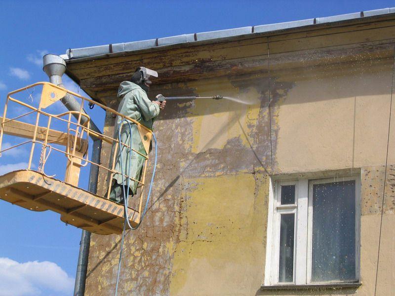 Управляющие компании Ярославля устраняют недочеты в содержании жилых домов