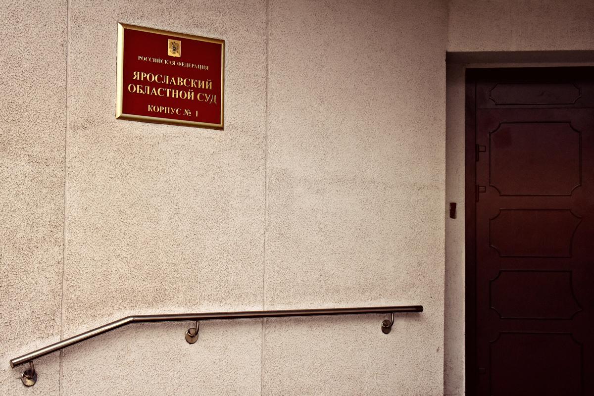 По решению суда список «ПАРНАСа» снят с выборов в Ярославскую облдуму