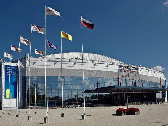 В Ярославле – матч памяти