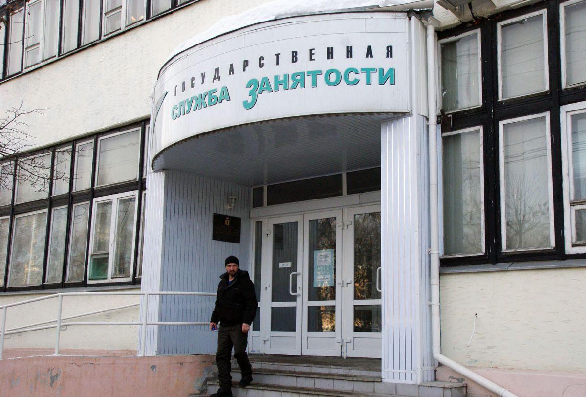 180 работников ярославских предприятий прошли обучение в рамках нацпроекта