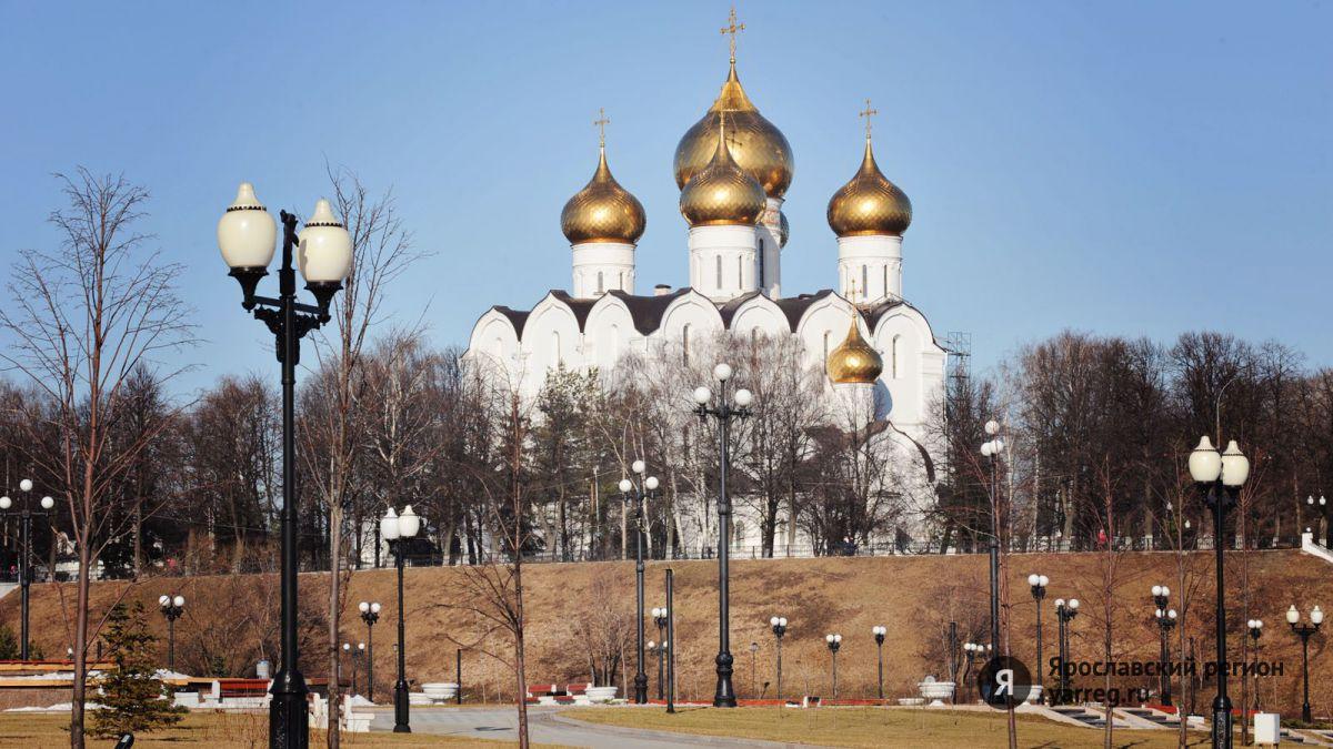 В День народного единства в Ярославле состоятся крестный ход и хоровой фестиваль
