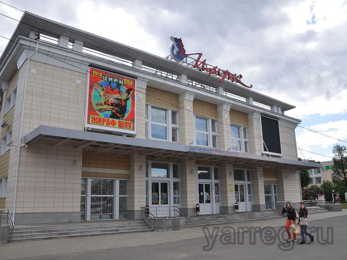 В цирке покажут фильм «Клоуны» с ярославскими артистами в ролях