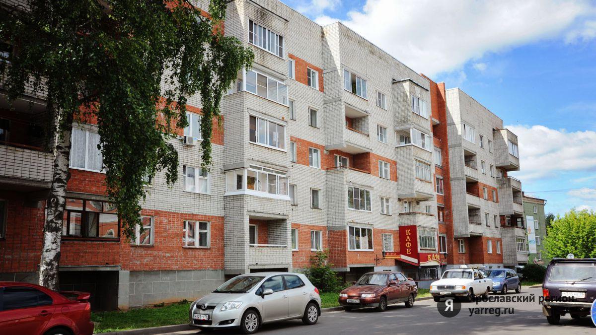 В Ярославской области 250 молодых семей получат субсидии на жилье