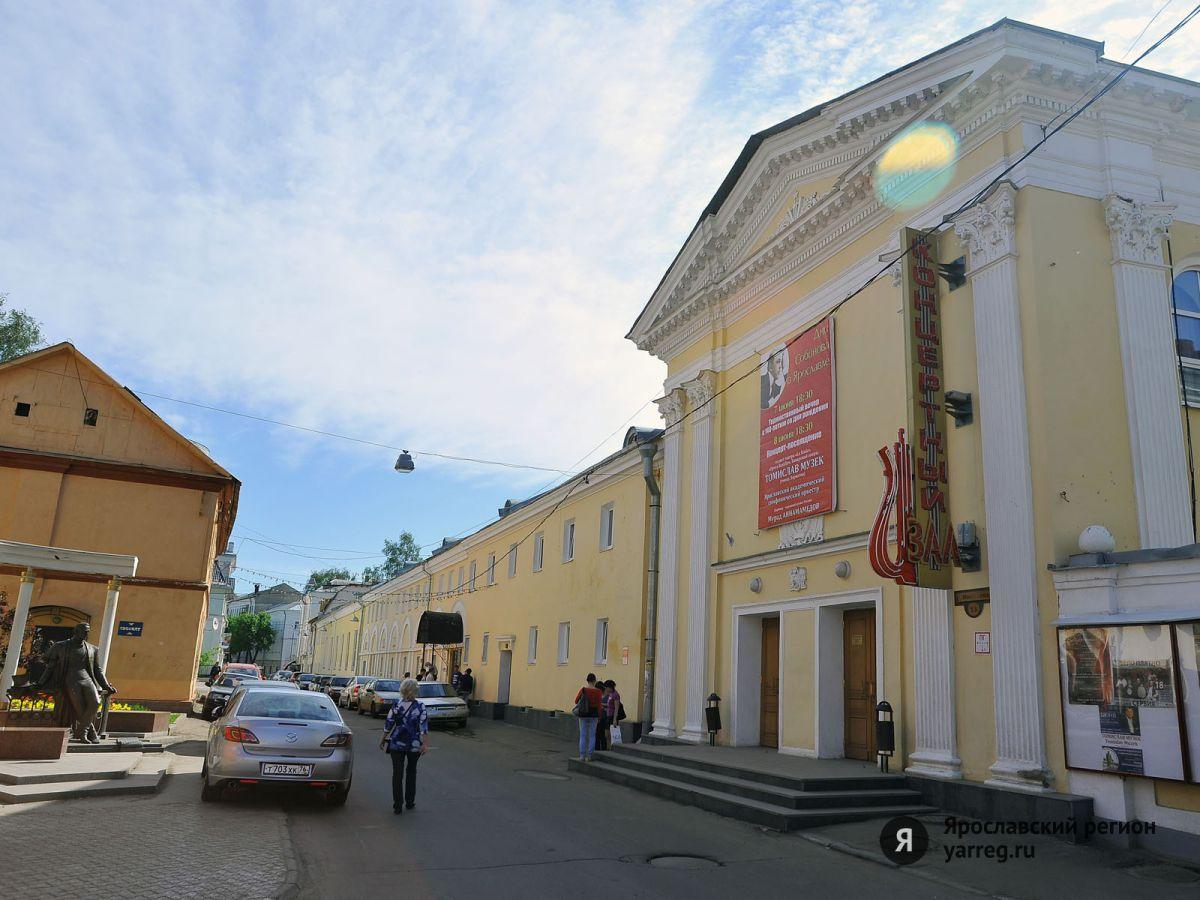 В Ярославле пройдет международный музыкальный «Коган-фестиваль»