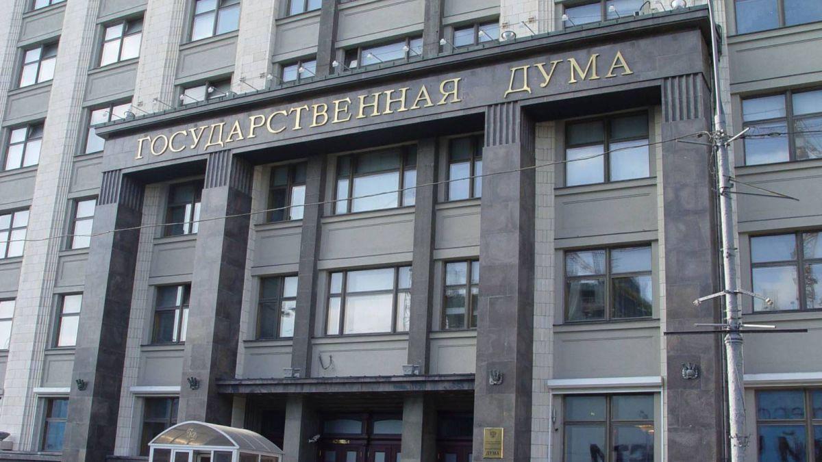 В Госдуме рассмотрят вопрос повышения пенсионного возраста чиновников