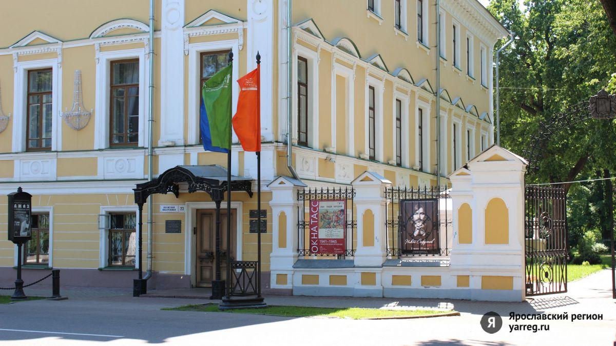Ярославский художественный музей – победитель фестиваля F@IMP 2.0