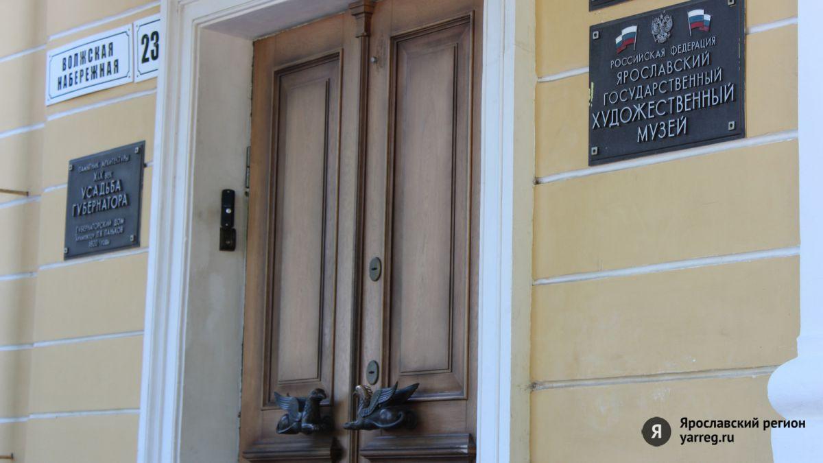 Экспонаты музеев Ярославской области будут представлены на выставке русского авангарда в Сербии