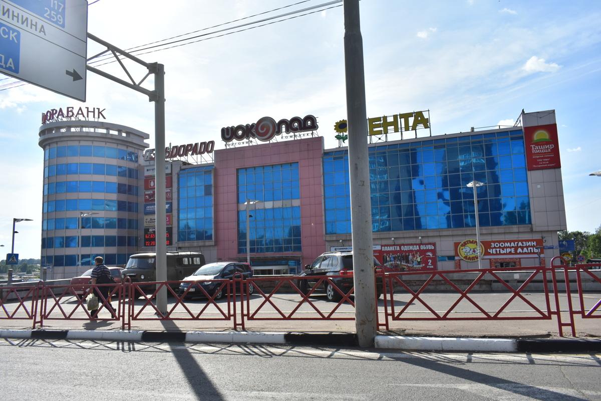 В Ярославле эвакуировали посетителей ТЦ