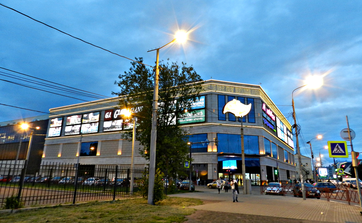 В Ярославле эвакуировали людей из торгового центра «Аура»