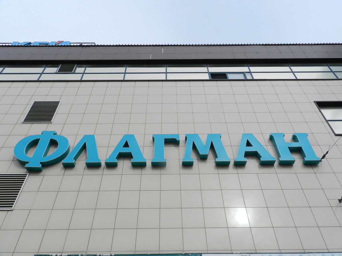 В Ярославле проверили четыре торговых центра на соблюдение мер пожарной безопасности