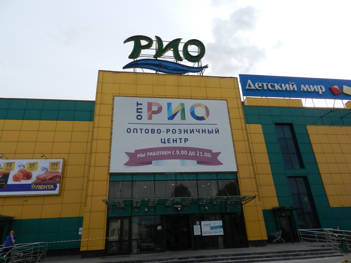 В Ярославле эвакуировали людей из крупного торгового центра