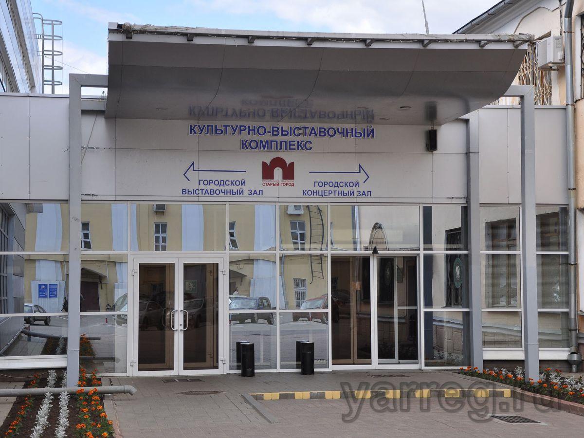 В Ярославе открылась выставка посуды