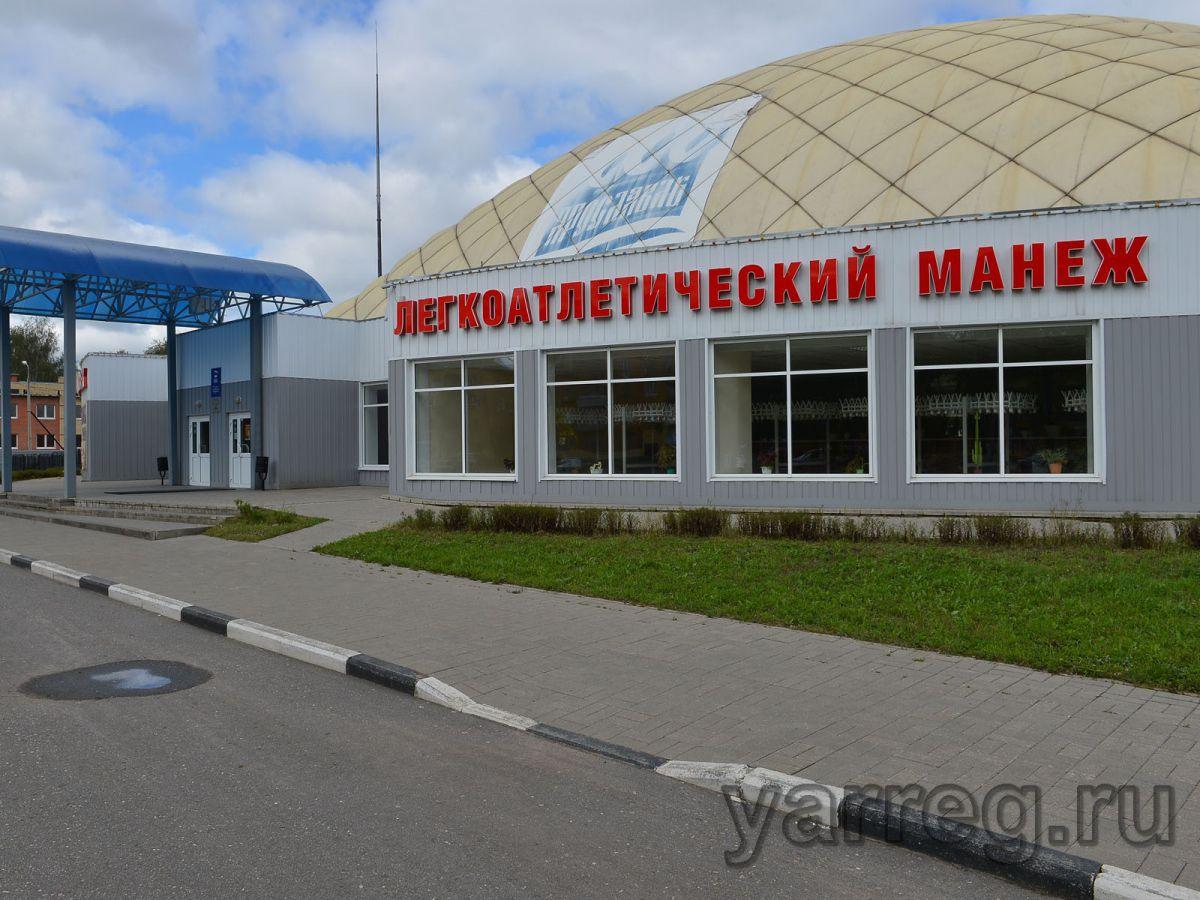 В легкоатлетическом манеже «Ярославль» пройдет фестиваль «Я выбираю ГТО»
