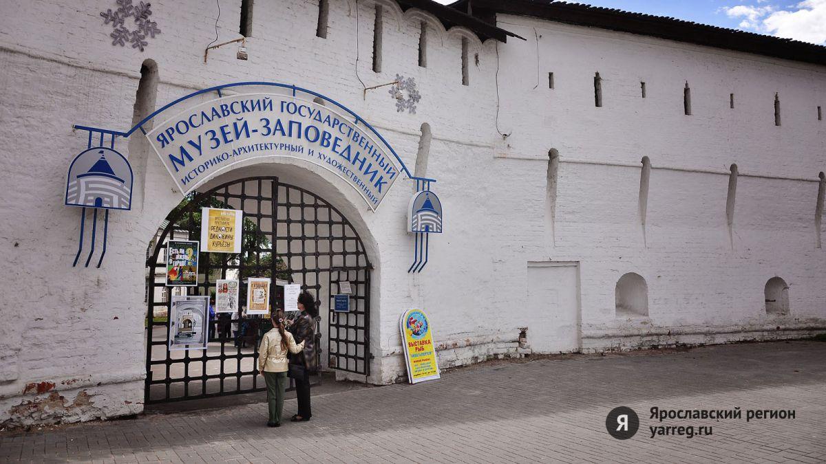В Ярославском музее-заповеднике открылась выставка плакатов к Дню защиты детей
