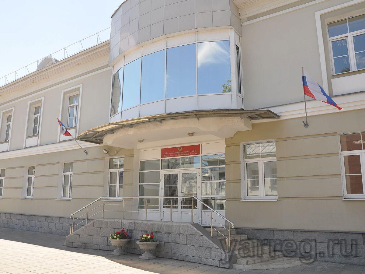 Налоговая инспекция в Ярославской области перешла на бесконтактный режим