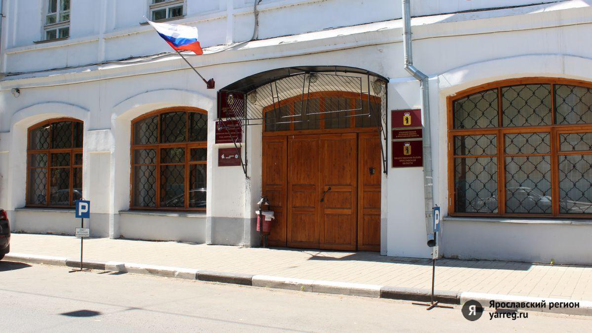 В Ярославле пройдет игра «Триал-ориентир»