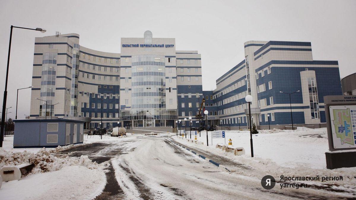 Более 80 детей родились в Ярославском перинатальном центре в начале января