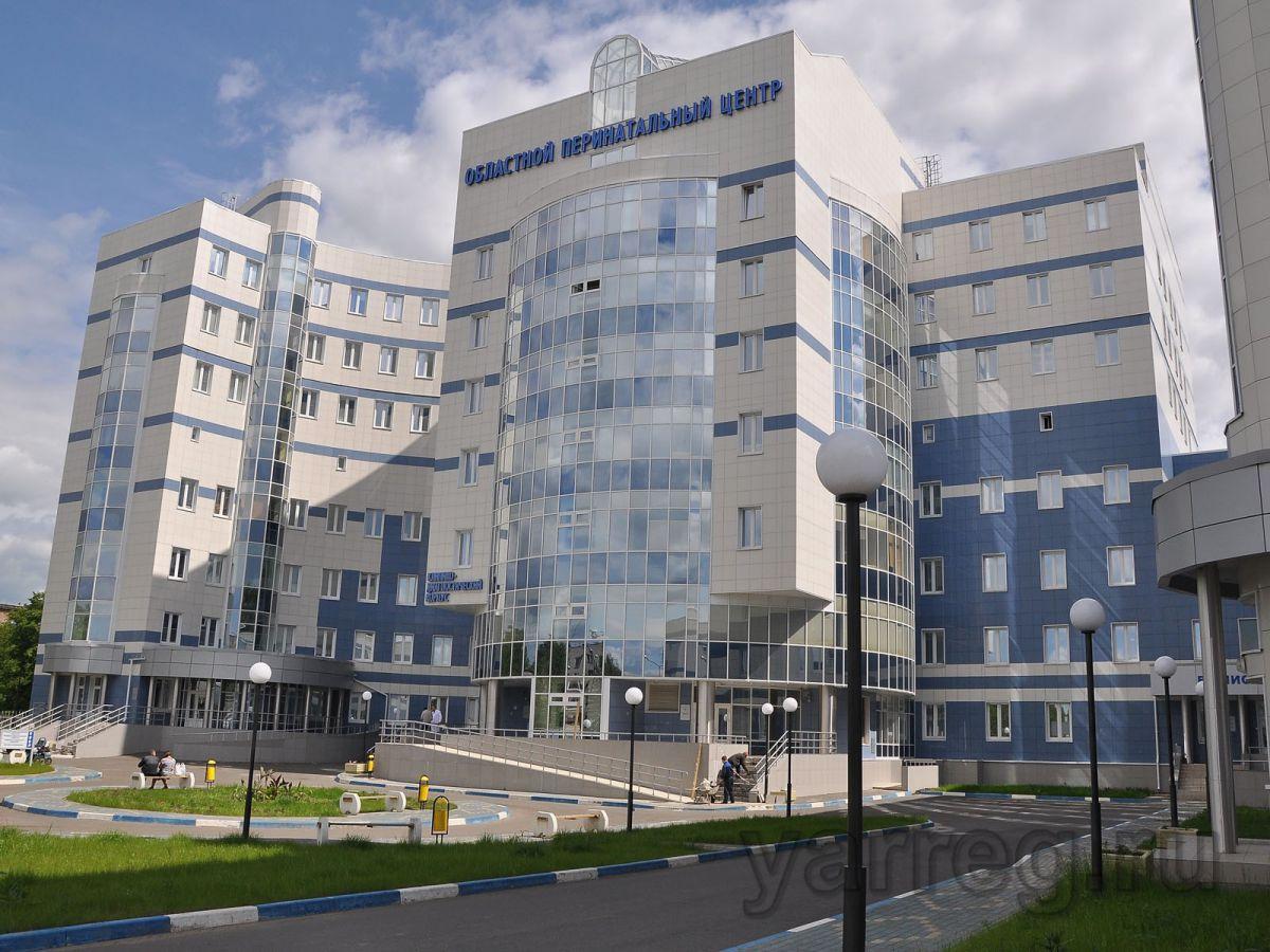 Ярославский перинатальный центр вошел в десятку лидеров рейтинга эффективности работы