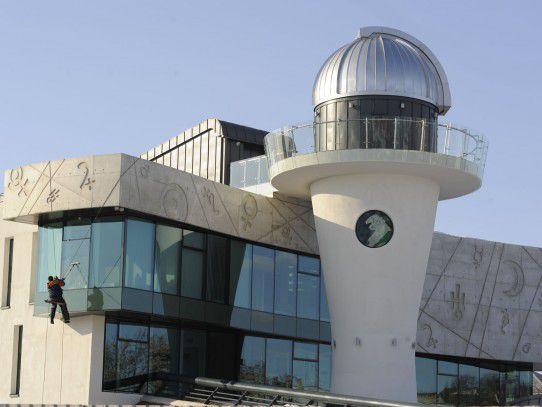 Посетители Ярославского планетария теперь смогут ощутить эффект присутствия в космосе