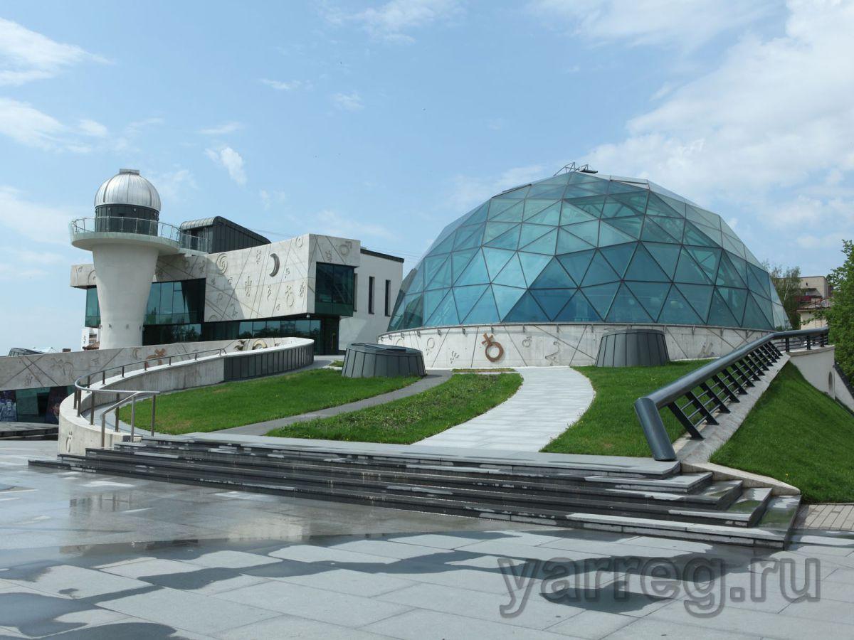 Ярославский планетарий вошел в десятку самых красивых планетариев мира