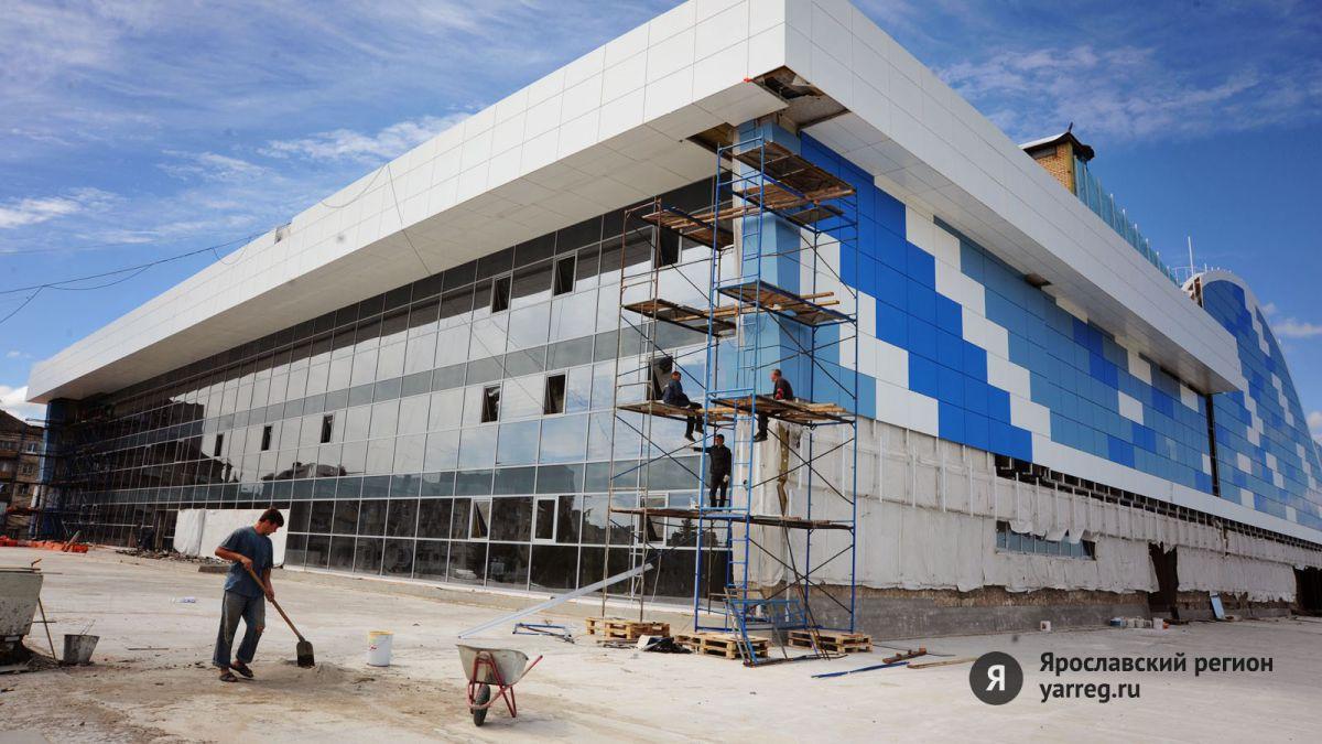 Рыбинский дворец спорта «Полет» закрыт на профилактические работы