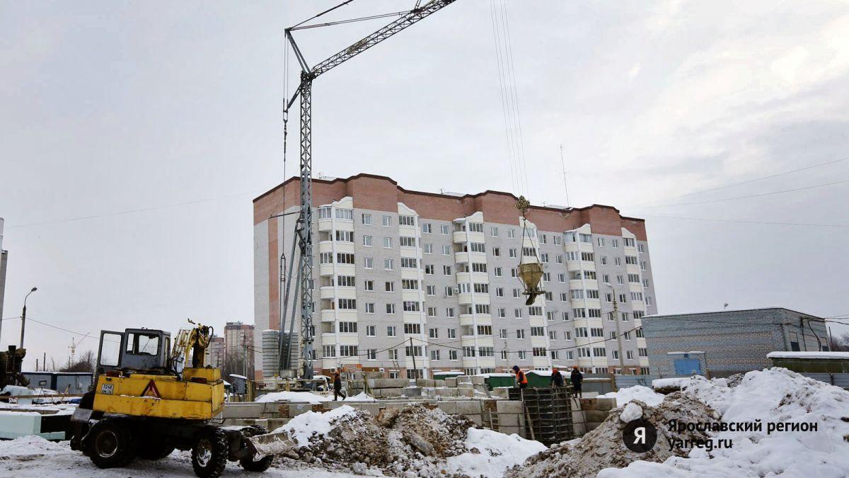 В Ярославской области минимизируют затраты застройщиков проблемных домов