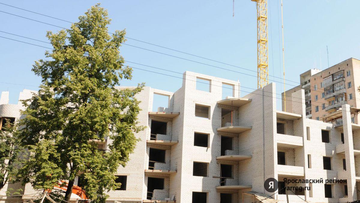 В Рыбинске ведется активное строительство жилья