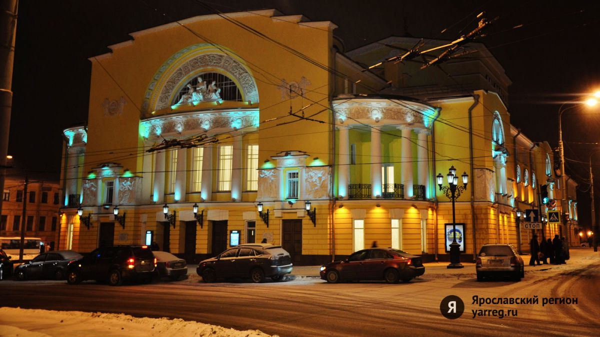 Ярославль может стать самым привлекательным и узнаваемым городом России