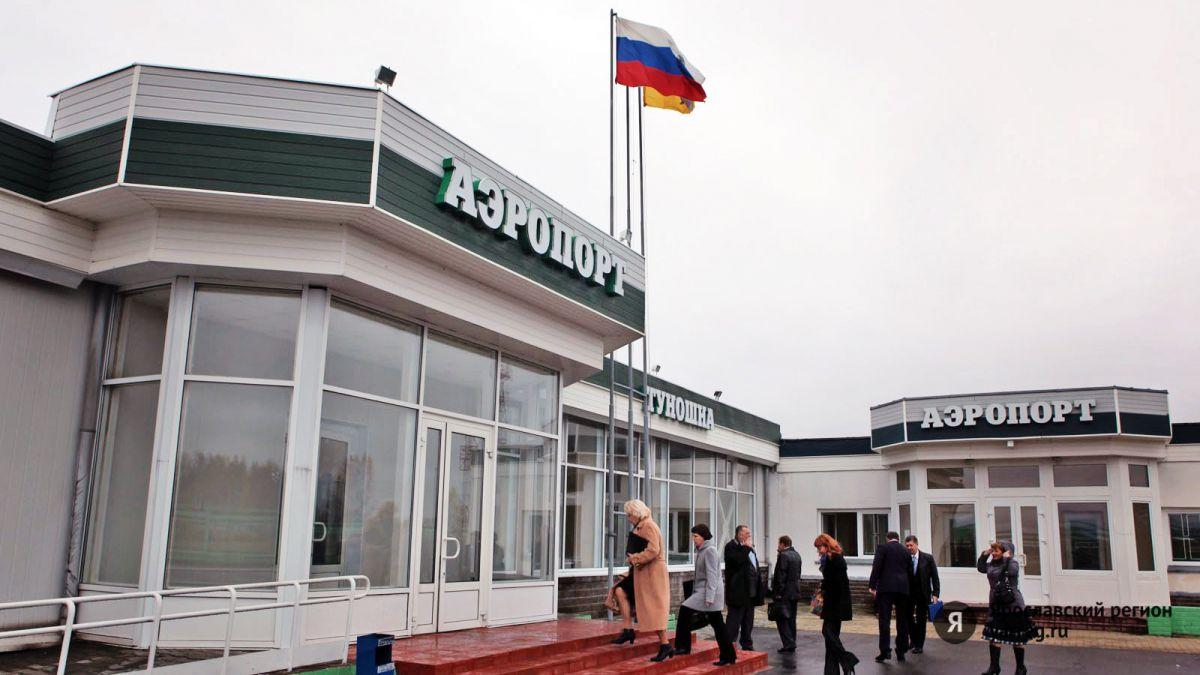 В Туношне открываются прямые рейсы Ярославль – Архангельск