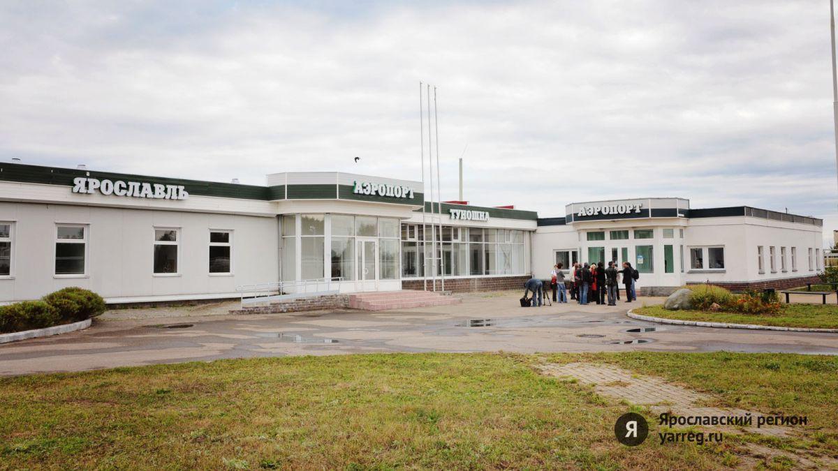 На авиатурслете в Ярославле впервые покажут новый российский самолет «Охотник»