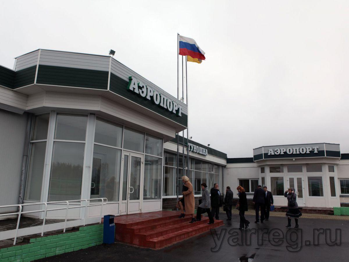 С августа ярославцы смогут летать из Туношны в Крым