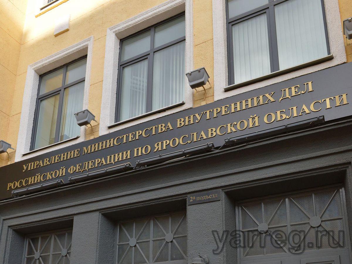 В Ярославле полковника полиции задержали по подозрению во взяточничестве