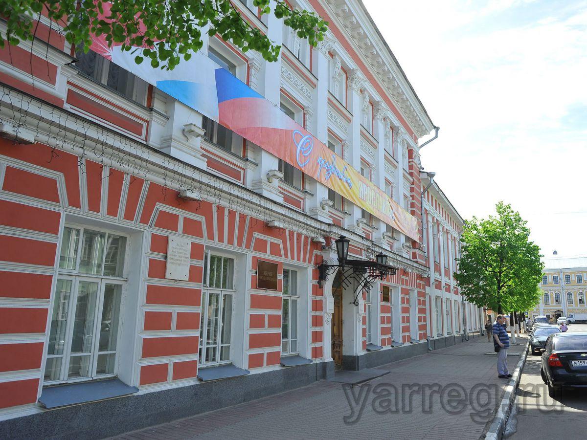 В мэрии Ярославля хотят организовать чайную комнату за 12,5 миллиона рублей