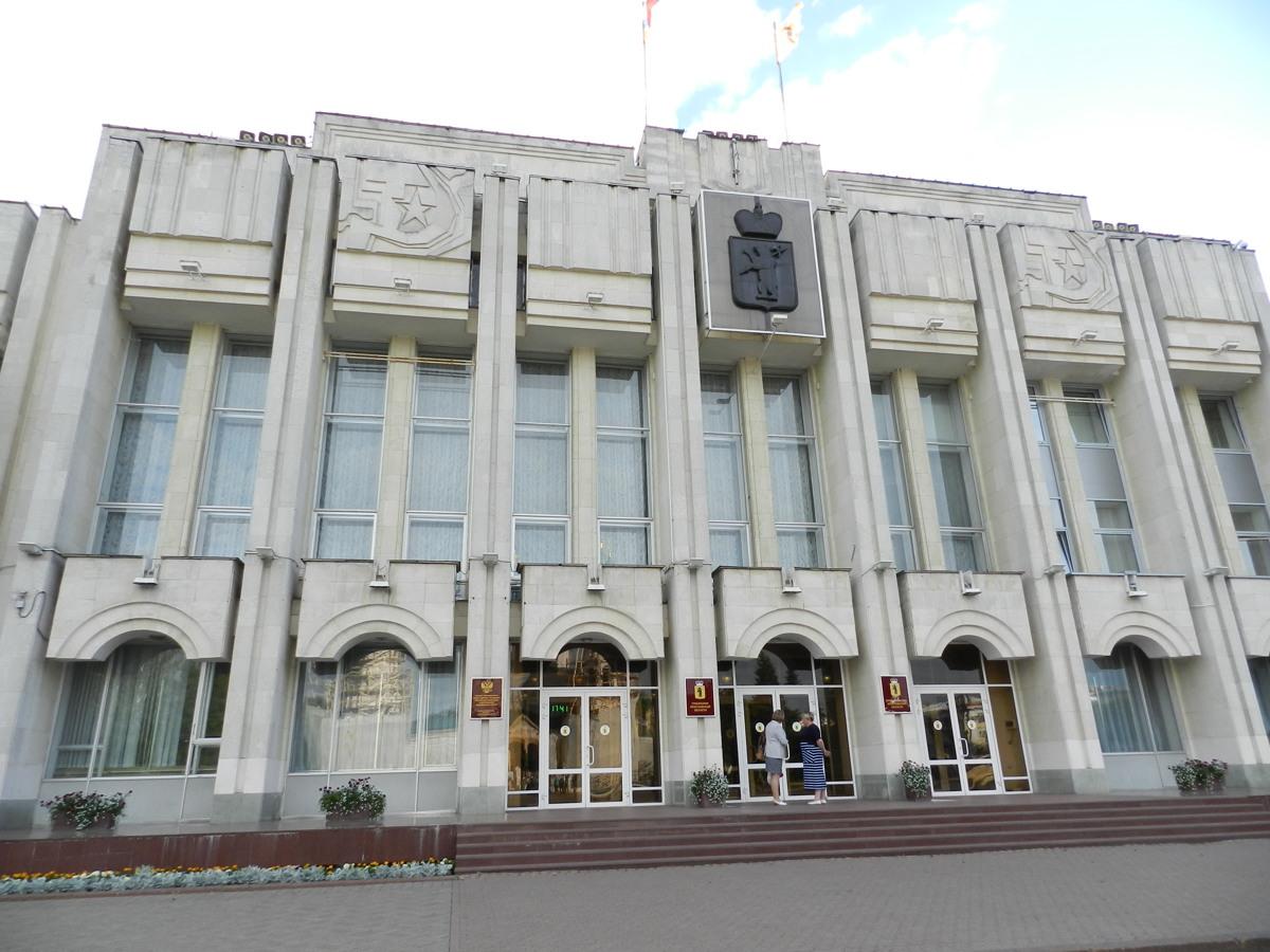 В Ярославской области провели кадастровую оценку: как это отразится на налогообложении недвижимости