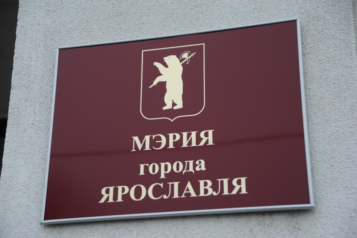 В Ярославле планируют отремонтировать дорогу от трассы на Шопшу до улицы Гагарина