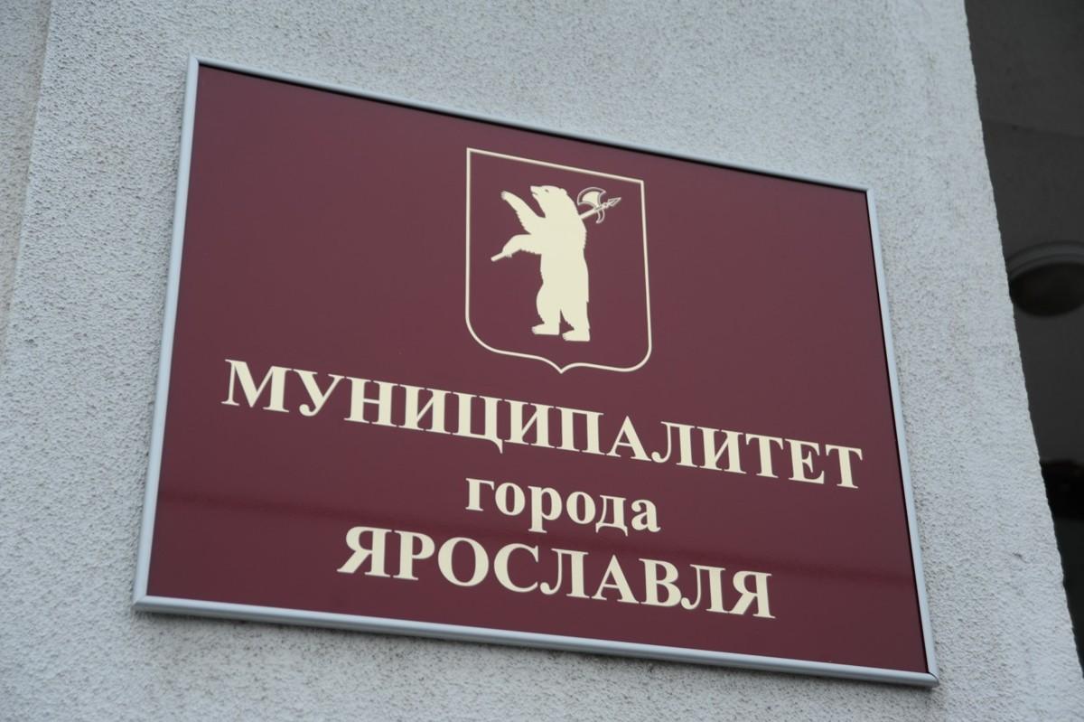 В Ярославле стало на одного депутата муниципалитета меньше