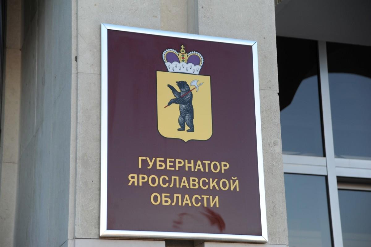 Дмитрий Миронов: получение бюджетных кредитов позволит реализовать социально значимые проекты в Ярославле, Ростове и Угличе